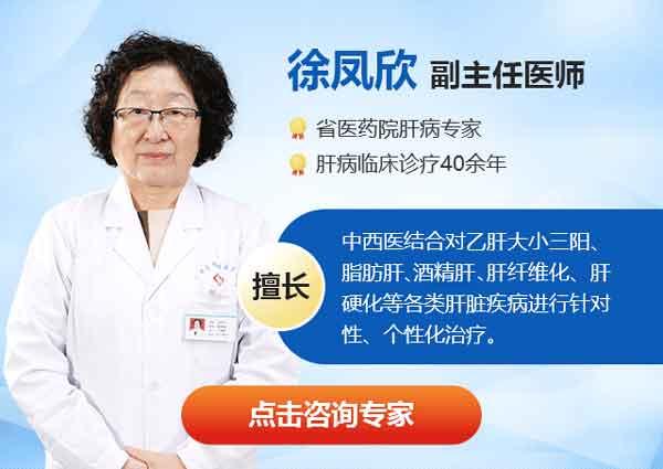 10多年乙肝史发展成肝硬化,软肝治疗两个月见疗效