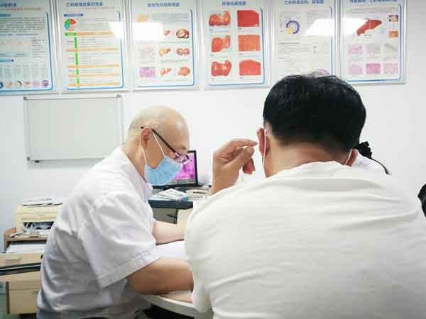郑州那里治疗乙肝大三阳比较好